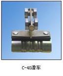 C-40滑车上海徐吉制造13917842543