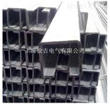 HXDL-60电缆滑线导轨,电缆滑触线上海徐吉制造13917842543