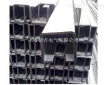 HXDL-72电缆滑线导轨,电缆滑触线上海徐吉制造13917842543