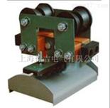 GHC-Ⅱ10#工字钢电缆传导滑车上海徐吉电气工字钢电缆传导滑车