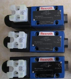 Rexroth力士乐电磁阀一级代理