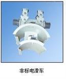 非标电滑车上海徐吉电气非标电滑车
