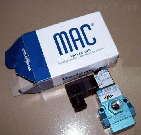 美国MAC气动阀价格表