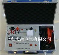 HLY-III-200A上海回路电阻测试仪