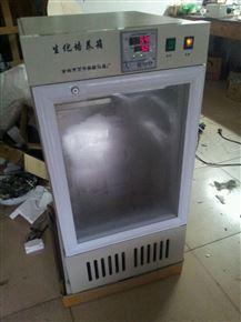 SHX-80智能生化培养箱