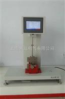 XJJD-5简支梁冲击试验机厂家