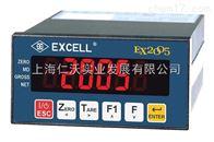 英展控制仪表灌装机仪表,英展EX2005嵌入式控制仪表,可输出模似量信号与PLC通迅