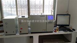 GC2020炼厂气干气富气检测专用气相色谱仪