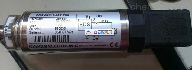 HYDAC贺德克传感器一级代理