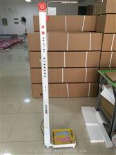 WS-RT-2U康娃幼兒智能體檢儀,帶體檢功能兒童身高體重電子秤,智能體檢秤