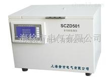 SCZD501型多功能全自动振荡仪上海徐吉