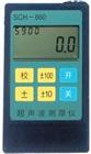 SCH-860超声波测厚仪