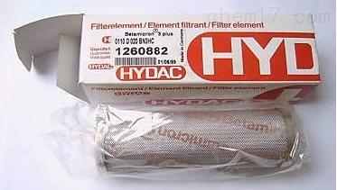 HYDAC贺德克滤芯原装特价