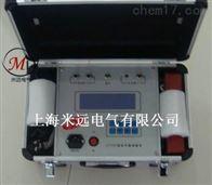 VT700现场动平衡测量仪厂家