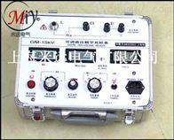 GM系列高压绝缘电阻测试仪厂家