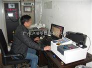上海析譜723PCSR自動透反測量儀