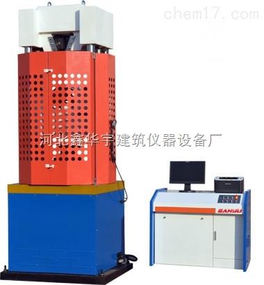 WAWD-2000B型电液伺服材料试验机