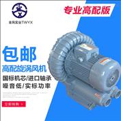 (全風)RB-055漩渦鼓風機