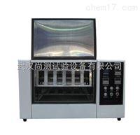 高辐照度紫外老化试验箱