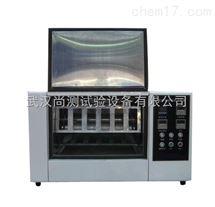 SC/ZN-01D高辐照度紫外老化试验箱