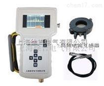 HN9003(AH)高频局放测试仪
