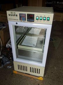 BS-1E振荡培养箱