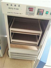 ZDP-150恒温培养振荡器供应