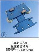 JDR4-10/20新型(普通复合转弯)集电器