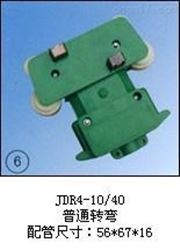 JDR4-10/40(普通转弯)集电器厂家推荐