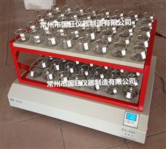 TS-3112大容量双层摇床