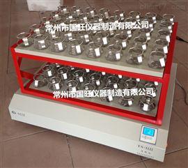 TS-3112大容量雙層搖床