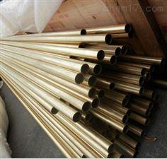 黄冈70-1冷凝器黄铜管,Hsn70-1A铜管价格