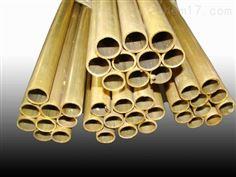 葫芦岛冷凝器用黄铜管,换热器用H68黄铜管价格