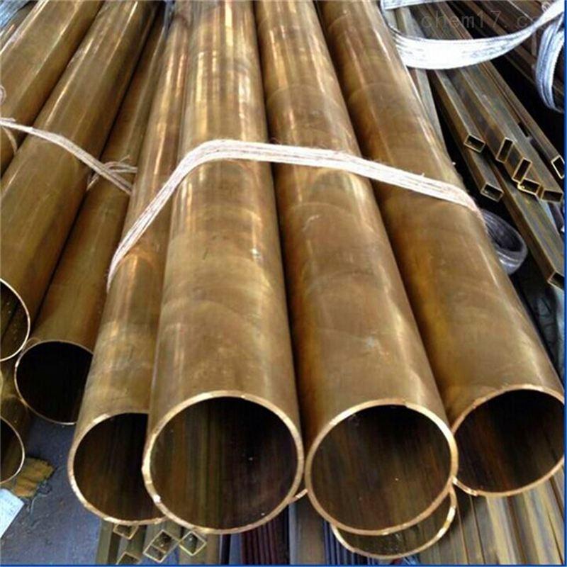 鹤岗冷凝器用黄铜管,换热器用H68黄铜管价格