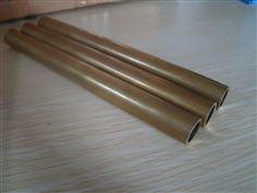 广元70-1冷凝器黄铜管,船舶用Hsn70-1A锡黄铜管价格
