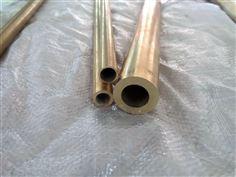 嘉兴冷凝器用黄铜管,换热器用H68黄铜管价格