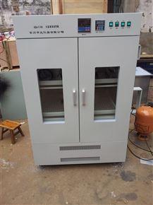 HZQ-F280数显全温振荡培养箱