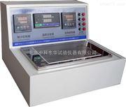 DM-TJ型Z低成膜温度测定仪