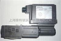 RZGO-TER-010/32意大利阿托斯电磁阀/ATOS减压阀