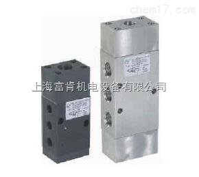 印度rotex5端口2位气动弹簧/空气回流阀53440/ 53402