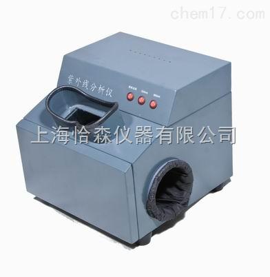 WFH-203B暗箱式三用紫外线分析仪