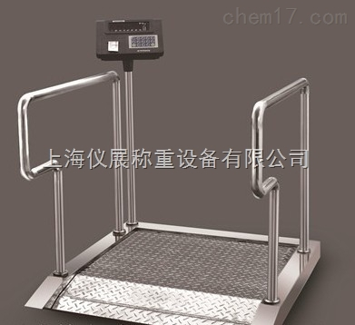 透析电子秤 南京医用透析体重秤