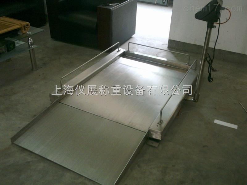 透析电子秤批发(不锈钢材质)