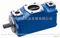 4535V(Q)2520V4535V(Q)2520V美国威格士叶片泵