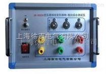 XW-8002A变压器绕组变形频响-阻抗综合测试仪