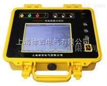 LZ-DZGK电能质量分析仪