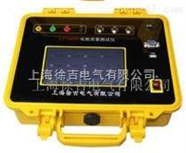 LZ-PQ600高精度电能质量分析仪