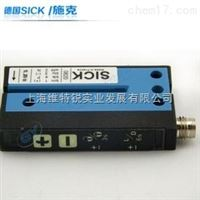 WL9-2N421 1018292优势产品德国原装进口施克传感器