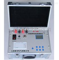 ST-2000全自动电容量测量仪