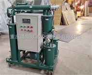 ZJB变压器油滤油机